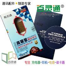 诺基亚BP-4L手机商务e63 e71 n97 E61i E72 E90 E95 E6-00电池板 价格:16.34
