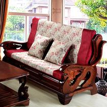 泽黛佳妮豪华韩版加粗绳边垫子 红木沙发垫实木沙发垫/木沙发坐垫 价格:25.00