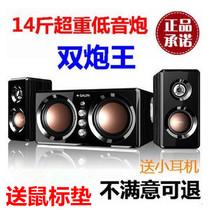 原装正品 山水山音66B电脑音箱 木质音箱 电脑音响 低音炮 双炮王 价格:218.50