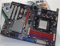 拆机精英NF9 映泰770 昂达A770N 顶星780 品牌主板 支持双核 四核 价格:85.00