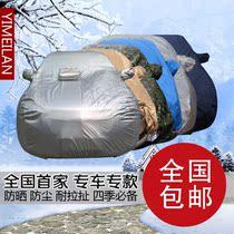 定做南京依维柯宝迪 得意 都灵 防晒隔热 遮阳阻燃防雨 车衣车罩 价格:388.00