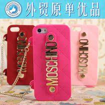 潮女Moschino手机壳米兰包链条包 苹果iphone5硅胶套iphone4/4s新 价格:29.80