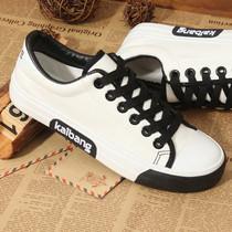 2013透气夏季糖果色帆布鞋潮女小白鞋韩版球鞋低帮学生鞋懒人布鞋 价格:29.00