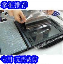 东芝M206 笔记本屏幕保护膜/贴膜/专用型号膜 价格:18.88