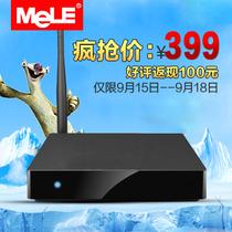 迈乐M6 定制版 双核无线网络电视机顶盒 高清 云OS盒子 特价 秒杀 价格:399.00