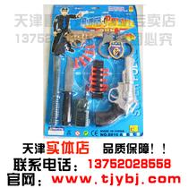 飞镖2013 软弹 射箭 射击 子弹 玩具枪 新品特价热卖 价格:7.00