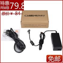 神舟天运 F206S F237R Q5000 V700S V700C 笔记本电源适配器 包邮 价格:77.28