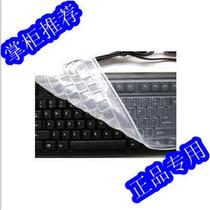 华硕K70YT50AD-SL笔记本键盘保护膜/键盘膜/键位/贴膜 价格:11.00