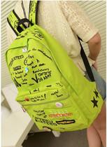 2013春夏季新款男女包韩版潮双肩包休闲学生背书包旅行电脑大包邮 价格:49.00