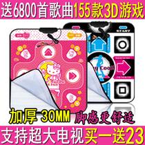 2013悦步55寸高清中文6800首歌电脑电视两用30mm加厚跳舞毯包邮 价格:115.00