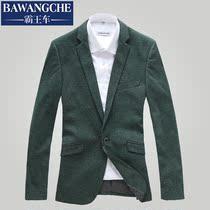 休闲西服 男 男装修身韩版潮英伦单西针织西装外套男士 小西装 男 价格:189.05
