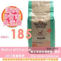 米欧宠物 Nutro-Choice 美士猫粮 成猫 三文鱼+米 6.5磅 价格:185.00
