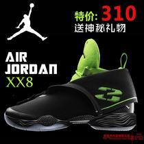 2013夏乔丹28代篮球鞋男正品air jordan xx8韦德室外透气鞋子aj28 价格:288.00