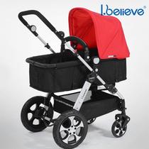 Ibelieve爱贝丽欧洲婴儿车四轮高景观婴儿推车折叠手童车双向平躺 价格:1298.00