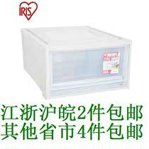 日本爱丽思IRIS 收纳柜透明整理箱 BC-500  单层抽屉式叠加储物柜 价格:69.80