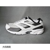外贸原单AVIA爱威亚5353舒适/网布/轻便/黑白色大码鞋运动跑步鞋 价格:79.00