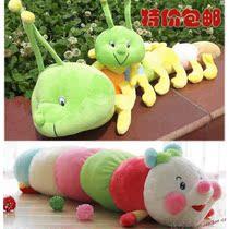 创意七彩毛毛虫千年虫 毛绒玩具娃娃大号蛇公仔生日礼物情侣抱枕 价格:12.00