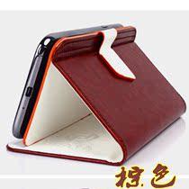 大显S9900 4 3寸A188-1 I9220 H700 MT999保护套手机外壳侧翻皮套 价格:24.00