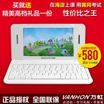 万虹7寸A6电脑学习机 电子词典 正品特价 价格:580.00