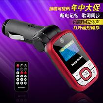 纽曼C16 4G 车载MP3播放器 断点记忆汽车音响 歌词同步 正品特价 价格:89.00