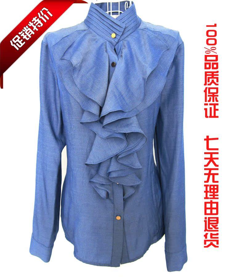 欧莎艾格剪标正品春秋装衬衫长袖韩版女装OL女士上衣修身立领衬衣 价格:99.00