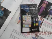 多普达 HTC my Touch 3G Slide 浓缩咖啡 保护膜 贴膜 屏保 价格:2.00