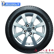正品米其林 汽车轮胎235/60R18 路虎神行者/雷克萨斯RX/科帕奇 价格:1600.00