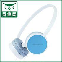 KEENION今联KDM-5602头戴式耳机 轻便舒适多彩时尚唯美小清新情侣 价格:19.00
