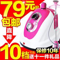 挂烫机 挂式电熨斗 蒸汽挂烫机 家用 熨烫机 正品区域包邮 居优乐 价格:79.00