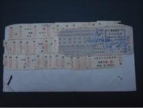 车票收藏 早期车票  汽车票收藏专用 保真包老包退 价格:10.00