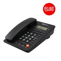 特价包邮 渴望B252来电显示电话机 办公/家用 一键通 免电池 价格:36.00