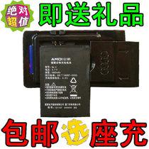 包邮 夏新NO.4电板  A636电池 M68 N5电池 夏新N6原装手机电池 价格:19.00