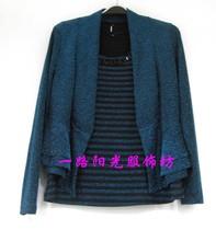 正品 衣采卉妍 2013秋款新款两件套 大码女装 上衣 831029B-16070 价格:310.00