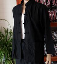 复古民族服装春秋款纯棉粗布唐装中式功夫衫男装长袖上衣晨练武术 价格:47.60