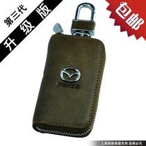 新款防掉  马自达M6/M3/M2/M5/MX5进口头层油蜡皮真皮汽车钥匙包 价格:74.10