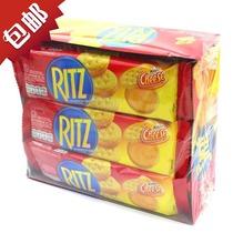 2袋包邮~香港进口 RITZ 乐芝奶酪芝士夹心饼干 324g/12包 价格:17.00