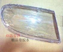 精品千里马前大灯总成罩子 送胶水起亚大灯壳透明灯罩总成精品 价格:27.97