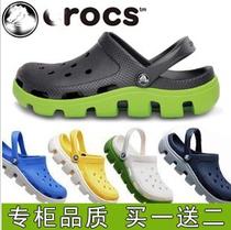 专柜正品Crocs卡洛驰洞洞鞋动力迪特二代沙滩鞋凉鞋男鞋女鞋童鞋 价格:35.00