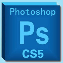 Adobe photoshop cs5/cs6中文版ps软件永久使用送150G视频教程 价格:5.00
