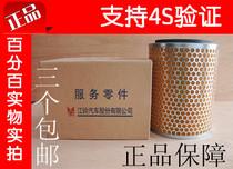 重庆五十铃NHR/NKR 4JB1双排空气滤芯 空气格 空滤 空气滤芯器 价格:28.00