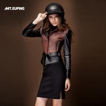 原创 2013秋装新款 女装 针织呢拼接 机车皮衣套装 价格:229.00