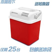 特价美固P24车载冰箱车家两用 汽车冷藏 家用迷你小冰箱 制冷暖箱 价格:346.00