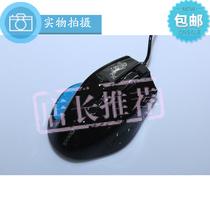 保迪G8 时尚游戏大鼠标游戏鼠标有线鼠标包邮有线有线笔记本鼠标 价格:27.00