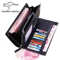 袋鼠正品 男士钱包 男 长款多卡位商务真皮拉链票牛皮钱夹手机包 价格:199.00