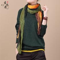 爱衣居2013秋装新款 女士小V领文艺气质厚实宽松蝙蝠衫 打底毛衣 价格:134.10