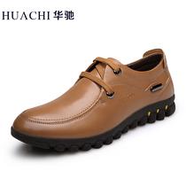 华驰 2013新款男鞋 真皮牛皮商务休闲皮鞋男 低帮鞋男休闲鞋子 价格:288.00