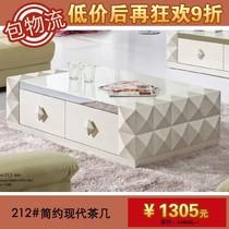 【麒景家居】米白色烤漆 钢琴漆 玻璃 茶几 简约现代 菱格 价格:1305.00