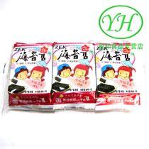 12袋包邮 韩国ZEK凤仙花盐加钙 低盐 即食海苔15g(5g*3)儿童海苔 价格:5.50