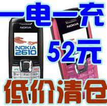 特价超长待机 Nokia/诺基亚 2610 彩屏QQ上网 正品手机 3100台 价格:40.00