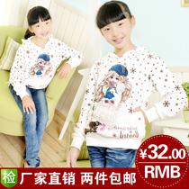 女童长袖T恤 儿童上衣中大童装女孩卫衣体恤 秋装2013新款卡通 价格:32.30